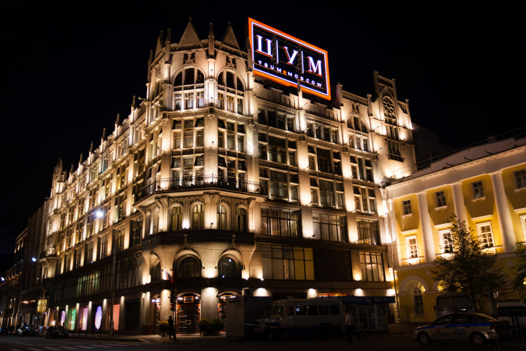 TsUM - Moscow